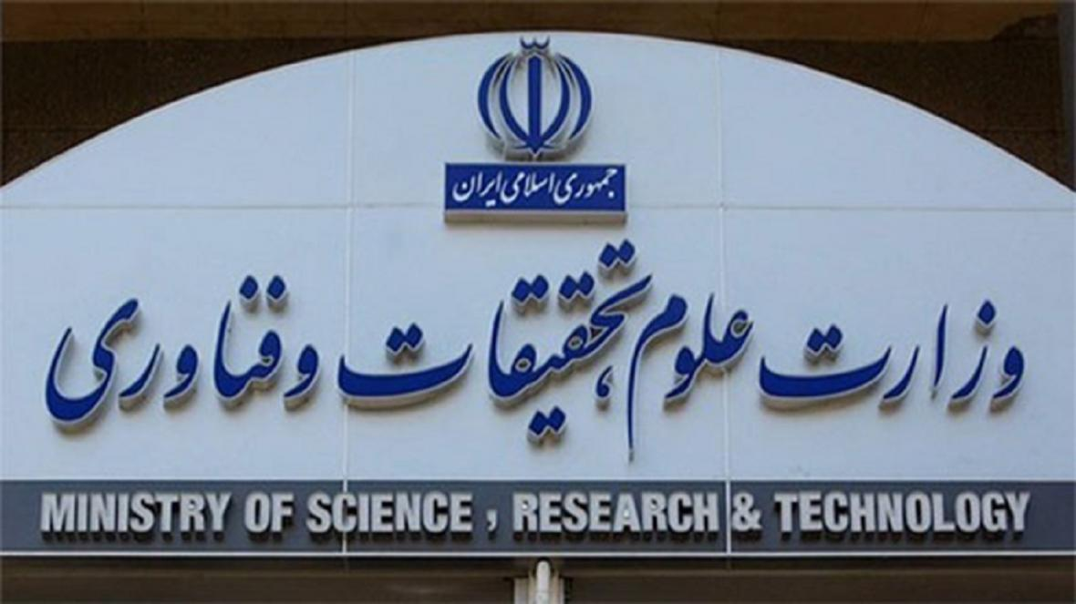 اعلام نحوه حضور و فعالیت کارکنان دانشگاه ها و مؤسسات آموزش عالی